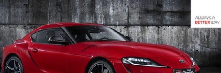 Toyota Supra Detroit 2019